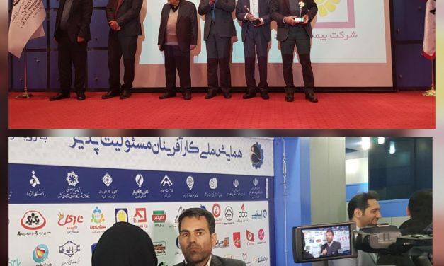 شرکت فولاد اکسین خوزستان در همایش ملی کارآفرینان مسئولیت پذیر موفق به دریافت تندیس زرین شد.